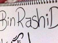 3eshy belady_BiN RaSHiD.mp3