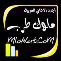 Najwa.Karam_Bawsit.Abel.L.Nawm.mp3
