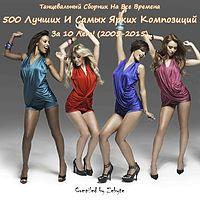 268 - Romano & Sapienza feat. Rodriguez - Tacata (2012).mp3