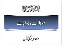 Maulana Muhammad Makki Al Hijazi - Questions and Answers.wmv