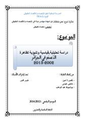M.5935.pdf