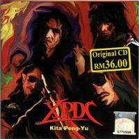 Selendang Merdeka - XPDC _ HQ Audio + Lirik.mp3