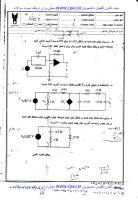 [تصویر: madar1kaebiwwwqiauir.pdf]