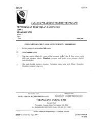 10_jpnt_trial_sej_k1.pdf