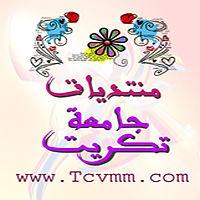 جاسم الزبيدي - ايبوم جيسي ليش احبك.mp3
