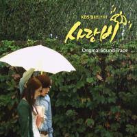 Jang Geun Suk - Love Rain.mp3