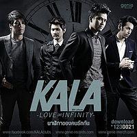 Kala-นาฬิกาของคนรักกัน.mp3