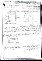[تصویر: machine1wwwqiauir.pdf]