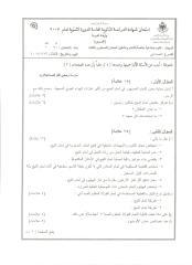 hd132007.pdf