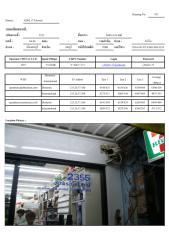 2355_วังพระนารายณ์_Rework 1 complete.pdf