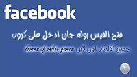 تحشيش عراقي عندما يعرف العراقين بامر البنات الكيمرز  - Girl Gamerz.mp4