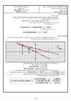 devoireN2pour3em1a7_20092010_s1_solution_fill.pdf